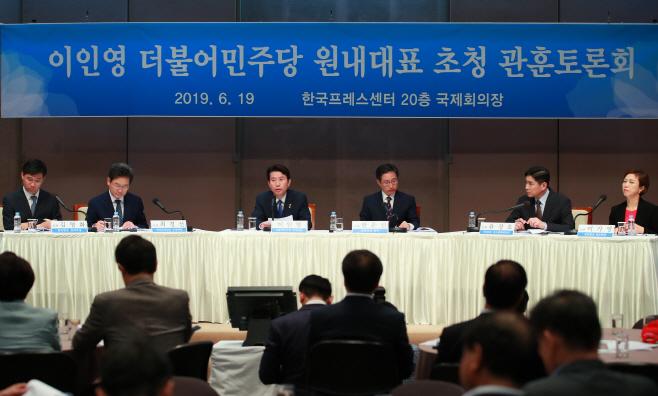 관훈토론회 참석한 이인영 원내대표