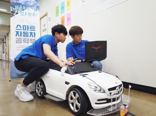 선문대 자율주행자동차 시뮬레이션