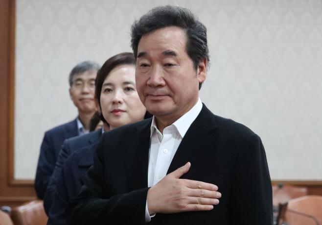 추경 의결 위한 임시국무회의서 국민의례 하는 이낙연 총리