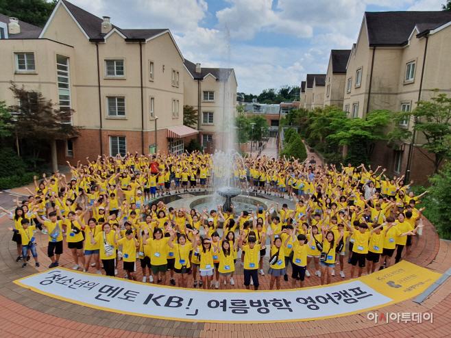(보도사진)영어학습 지원 캠프 개최