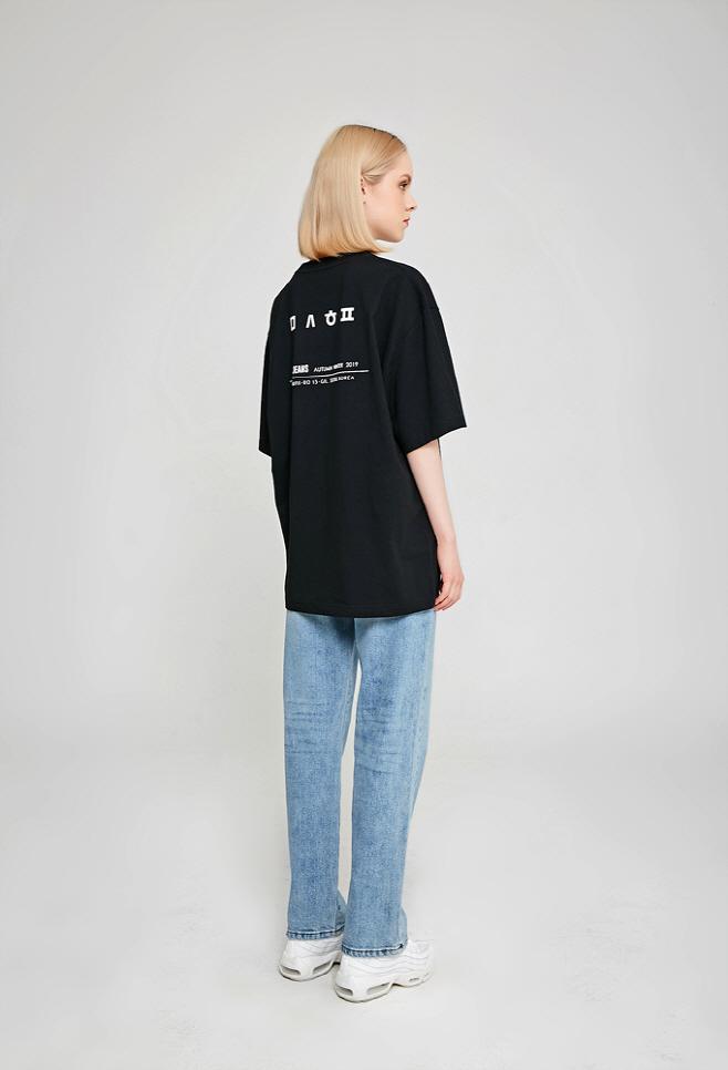 FRJ X 만선호프_한정판 티셔츠 1