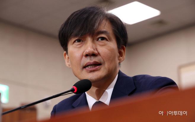 [포토] 답변하는 조국 법무부 장관 후보자
