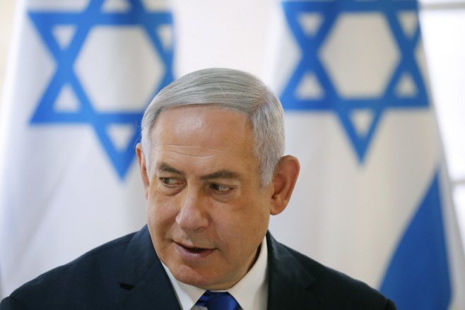 Israel Elections <YONHAP NO-3395> (AP)