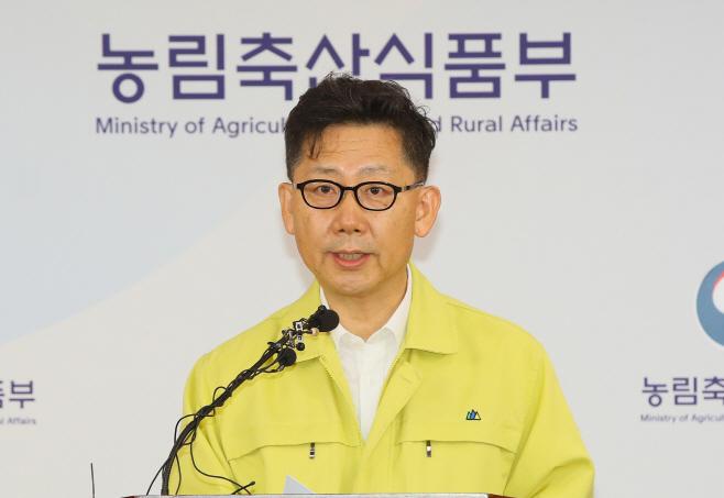 김현수 장관