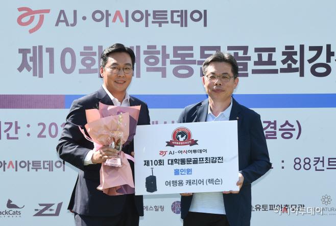 홀인원상 수상한 육군3사관학교 양희정 선수
