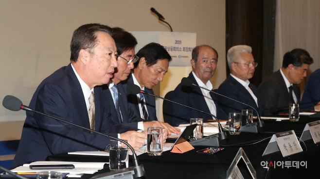 004_(20190918)전국상의 회장회의