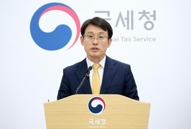(사진자료2) 기업 경쟁력을 훼손하는 탈세혐의