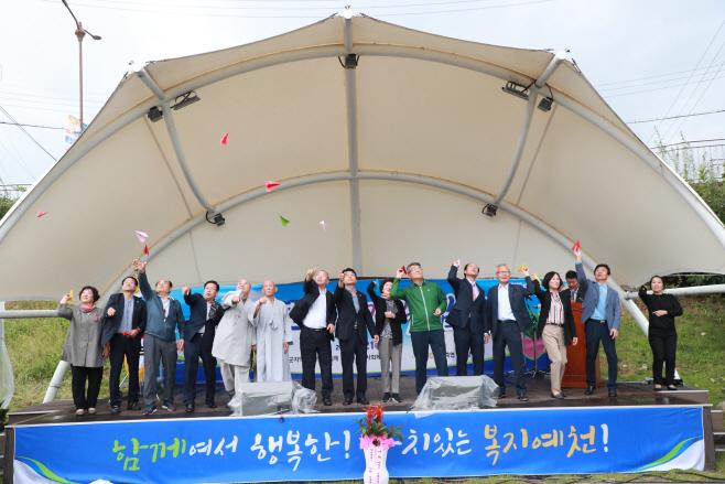 제1회복지박람회53
