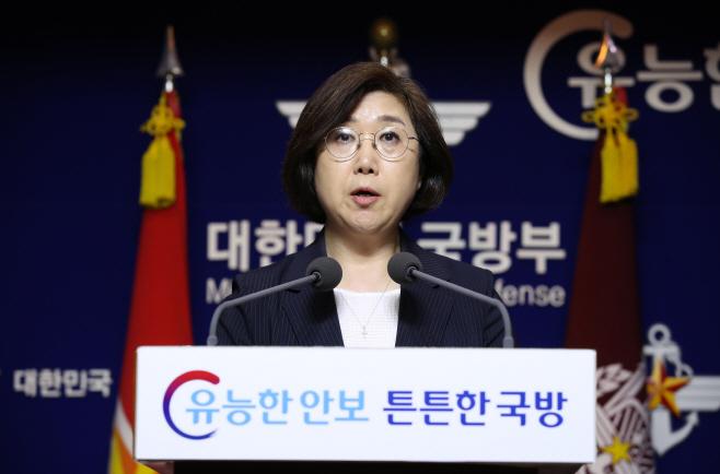 정례브리핑하는 최현수 국방부 대변인<YONHAP NO-2807>