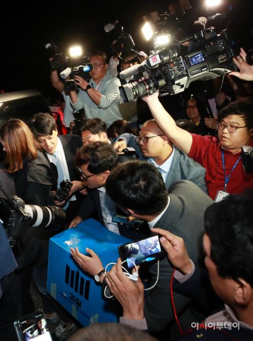 검찰, 조국 법무부 장관 자택 압수수색