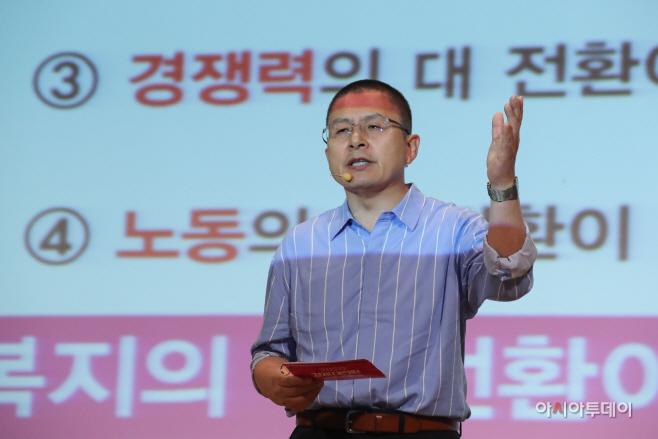 [포토] 황교안, '민부론' 발간 국민보고대회