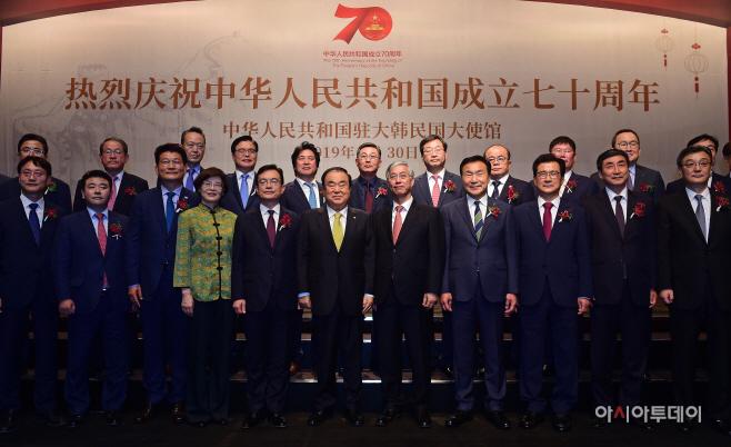 [포토] 중화인민공화국 창립70주년 기념식