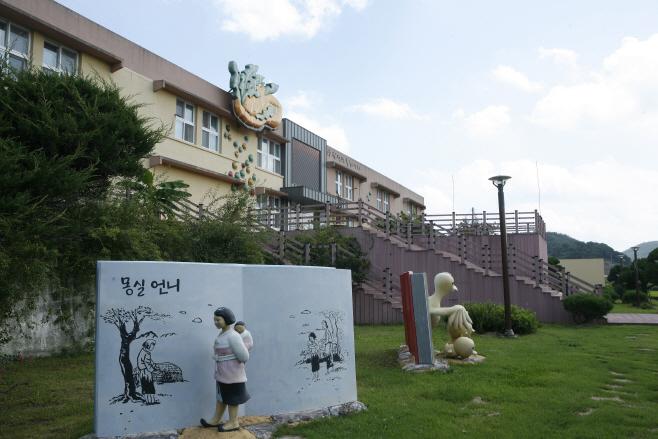 여행/ 권정생동화나라