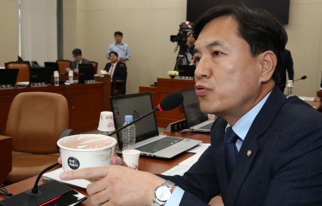 김진태 의원