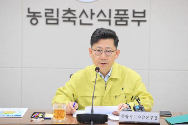 김현수 장관 8일 회의