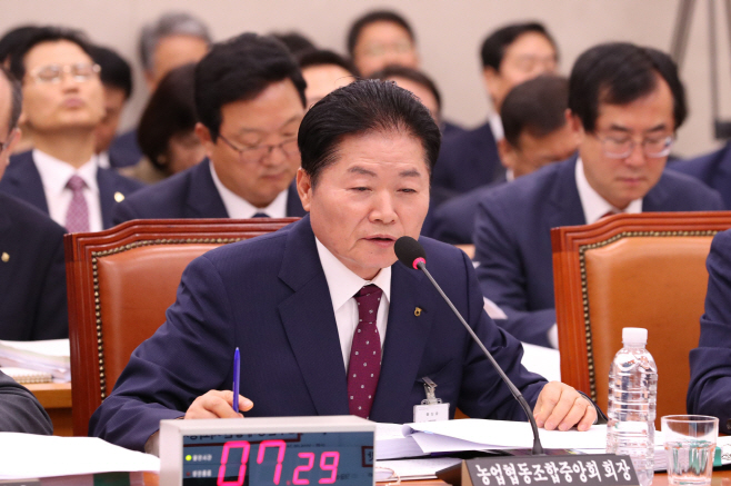 김병원 농협회장
