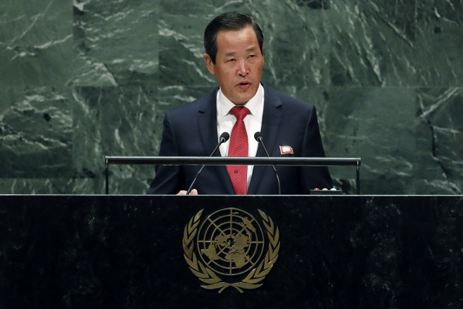 UN General Assembly North Korea