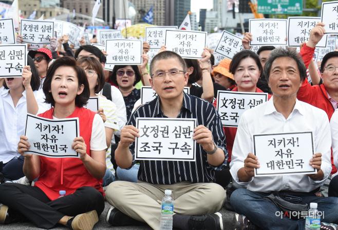 [포토]文정권 규탄하는 황교안-나경원-이학재