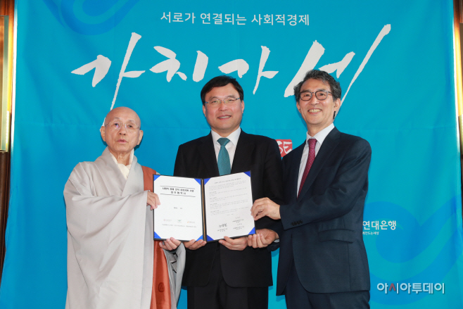 별첨1_인천공항공사, 사회적 경제 활성화 협약식 사진