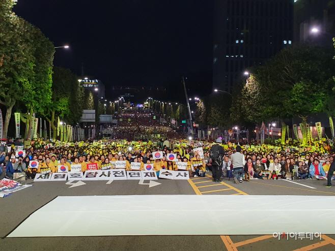 제9차 검찰개혁 촛불집회