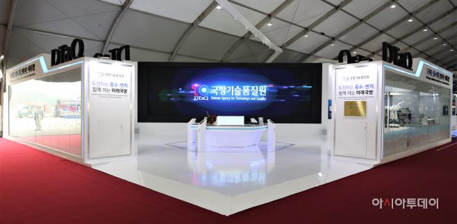 서울 ADEX 2019 국방기술품질원 홍보전시관 전경1