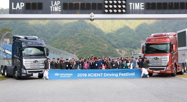 (사진자료) 현대차, 2019 엑시언트 드라이빙 페스티벌 실시 (1)