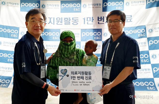 사진2) 해외 의료봉사 1만 번째 진료 달성 기념사진