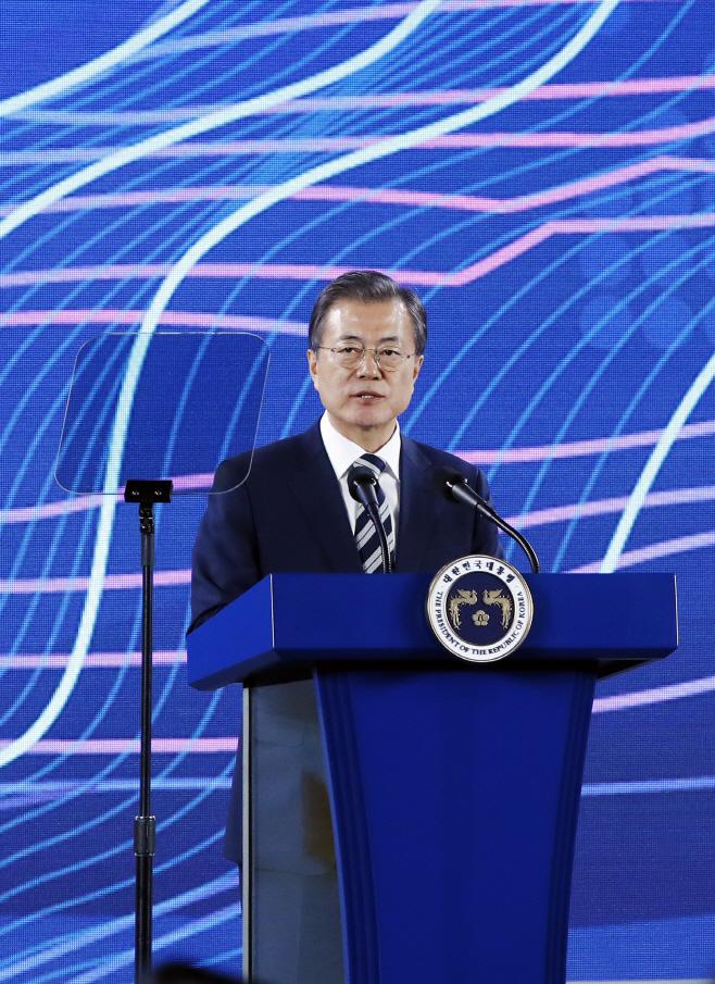 미래차산업 국가비전 선포하는 문 대통령
