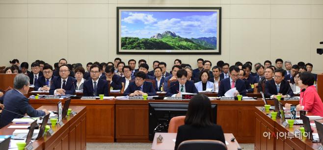 [포토] 환노위 국감, 서울지방고용노동청 등