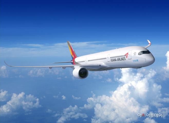 아시아나항공 A350 항공기