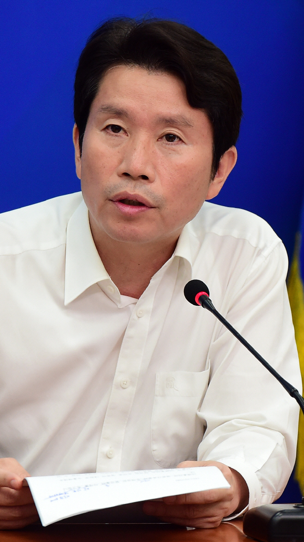 [포토] 모두발언하는 이인영 원내대표