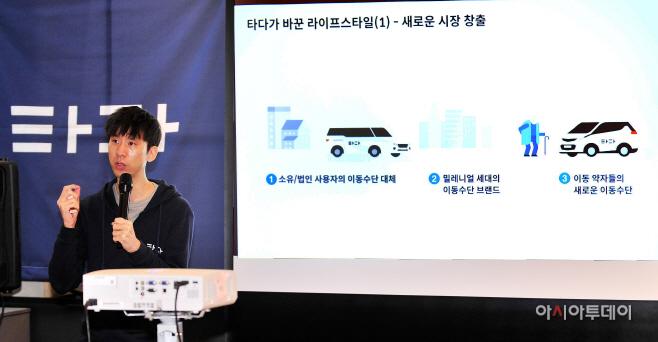 [타다] 1주년 미디어데이_박재욱대표 (1)