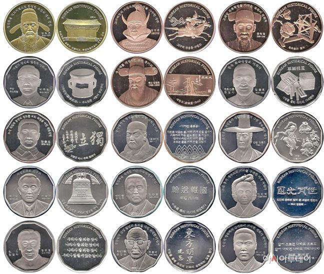 한국의 인물시리즈 메달