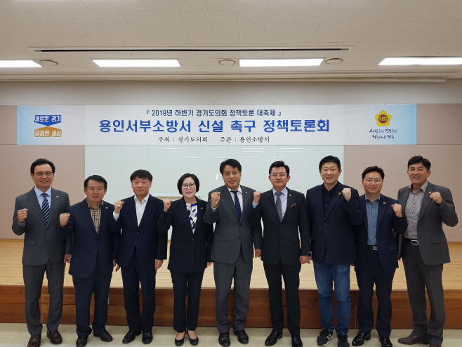 박근철 안전행정위원장, 용인시 서부소방서 신설 촉구