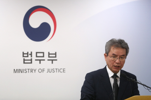 법무검찰개혁위원회 결과 브리핑