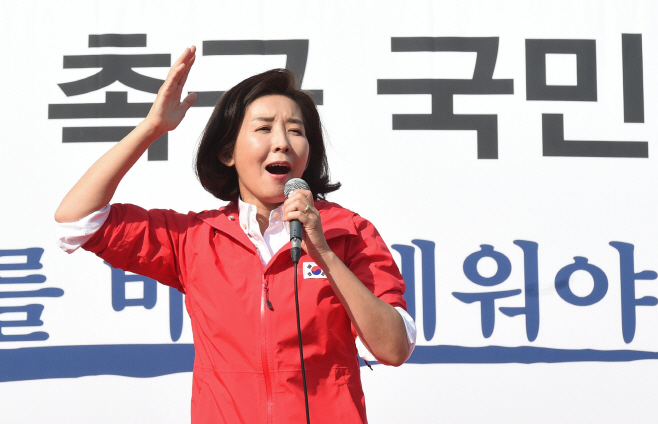 [포토]나경원 원내대표, 장외집회 연설