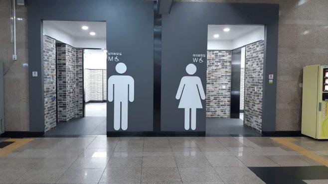 대구역 화장실 전경