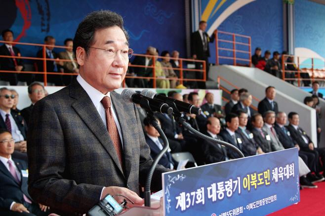 이북도민체육대회서 축사하는 이낙연 총리