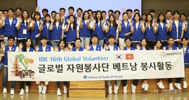IBK기업은행, 베트남 교육환경 개선 글로벌 봉사활동
