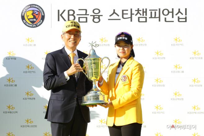 KB금융그룹 윤종규 회장과 우승자