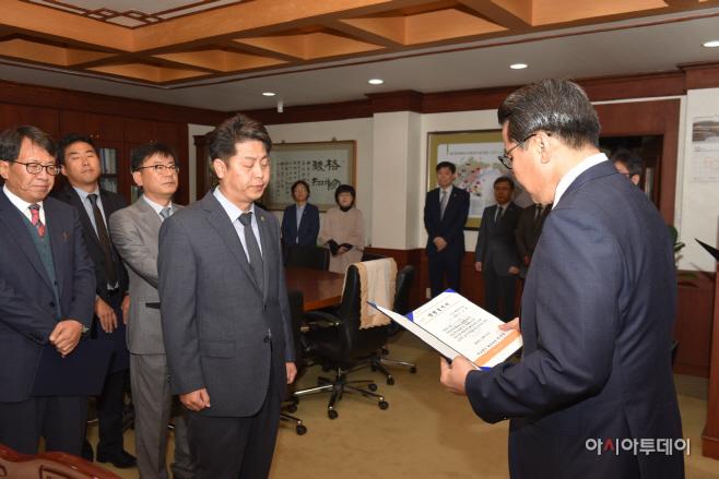 2. 이승재 미래산학융합본부 창업지원팀장 임명장 수여