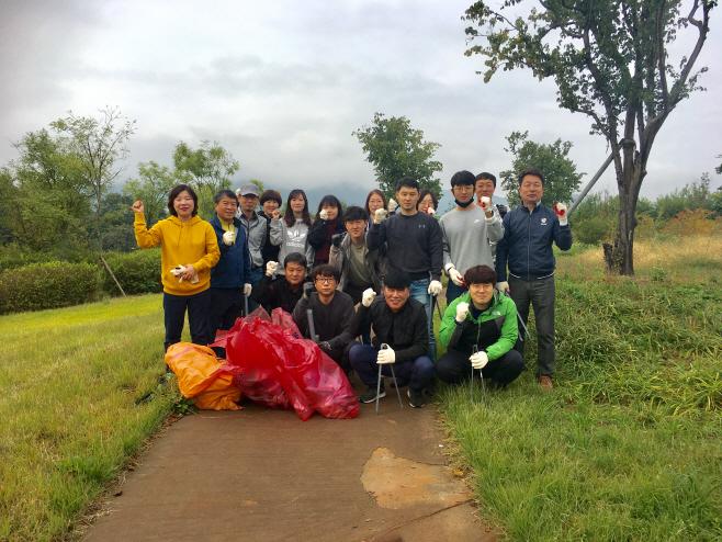 환경정화활동
