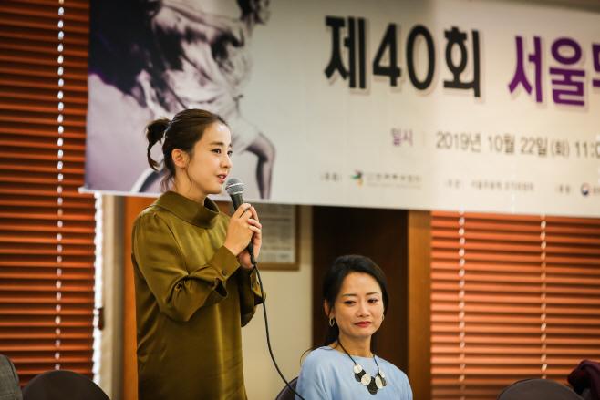 박은혜 서울무용제