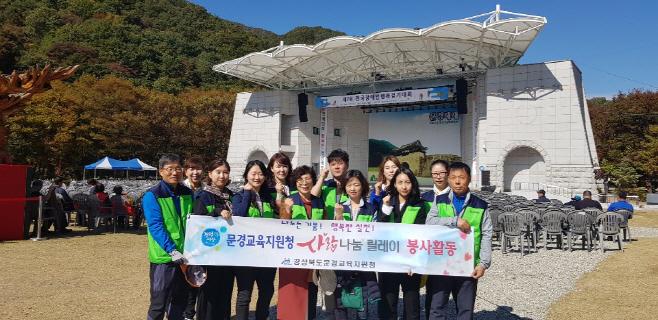 장애인행복걷기대회 행사 참여 및 봉사활동 실시1