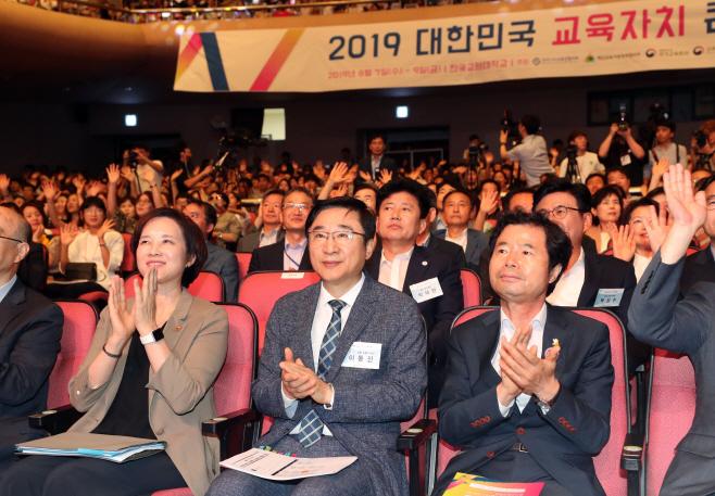 '교육자치 콘퍼런스' 참석한 유은혜-김승환<YONHAP NO-3353>