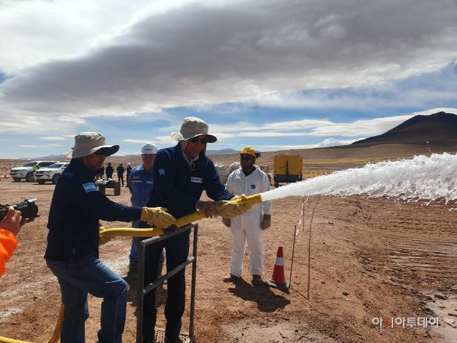 아르헨티나 리튬 데모플랜트 최정우 회장(추가)