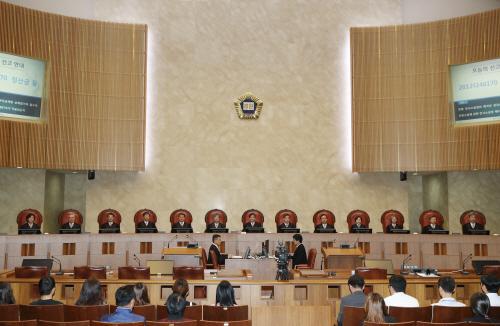 대법원 전원합의체