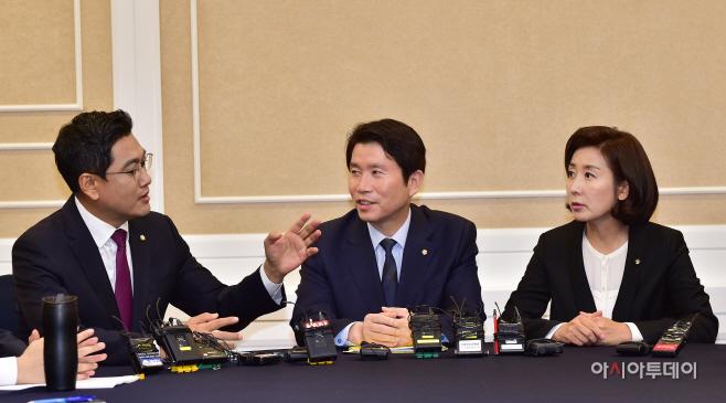 [포토] 대화하는 이인영-나경원-오신환 여야 3당 원내대표