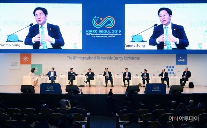 (19.10.23)세계재생에너지총회 고위급 패널 토론회01