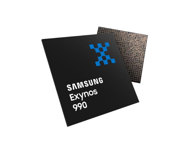 [보도자료 이미지] 삼성전자_모바일AP Exynos 990_2